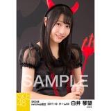 SKE48 2017年10月度 net shop限定個別生写真「悪魔」5枚セット 白井琴望