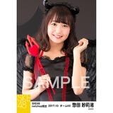 SKE48 2017年10月度 net shop限定個別生写真「悪魔」5枚セット 惣田紗莉渚