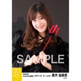 SKE48 2017年10月度 net shop限定個別生写真「悪魔」5枚セット 高木由麻奈