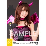 SKE48 2017年10月度 net shop限定個別生写真「悪魔」5枚セット 高柳明音