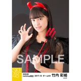 SKE48 2017年10月度 net shop限定個別生写真「悪魔」5枚セット 竹内彩姫