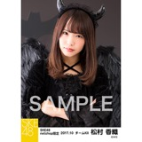 SKE48 2017年10月度 net shop限定個別生写真「悪魔」5枚セット 松村香織