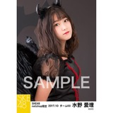 SKE48 2017年10月度 net shop限定個別生写真「悪魔」5枚セット 水野愛理