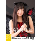 SKE48 2017年10月度 net shop限定個別生写真「悪魔」5枚セット 矢作有紀奈