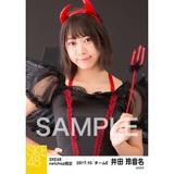 SKE48 2017年10月度 net shop限定個別生写真「悪魔」5枚セット 井田玲音名