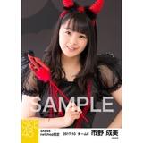 SKE48 2017年10月度 net shop限定個別生写真「悪魔」5枚セット 市野成美