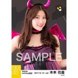 SKE48 2017年10月度 net shop限定個別生写真「悪魔」5枚セット 木本花音