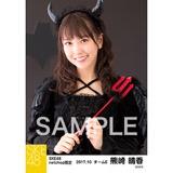 SKE48 2017年10月度 net shop限定個別生写真「悪魔」5枚セット 熊崎晴香