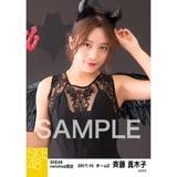 SKE48 2017年10月度 net shop限定個別生写真「悪魔」5枚セット 斉藤真木子
