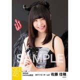 SKE48 2017年10月度 net shop限定個別生写真「悪魔」5枚セット 佐藤佳穂