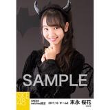 SKE48 2017年10月度 net shop限定個別生写真「悪魔」5枚セット 末永桜花