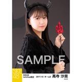 SKE48 2017年10月度 net shop限定個別生写真「悪魔」5枚セット 髙寺沙菜