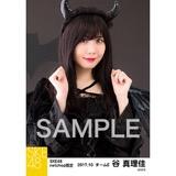 SKE48 2017年10月度 net shop限定個別生写真「悪魔」5枚セット 谷真理佳