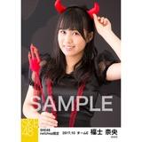 SKE48 2017年10月度 net shop限定個別生写真「悪魔」5枚セット 福士奈央