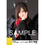 SKE48 2017年10月度 net shop限定個別生写真「悪魔」5枚セット 石川咲姫