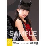 SKE48 2017年10月度 net shop限定個別生写真「悪魔」5枚セット 石黒友月