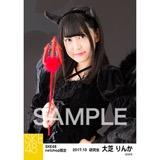 SKE48 2017年10月度 net shop限定個別生写真「悪魔」5枚セット 大芝りんか
