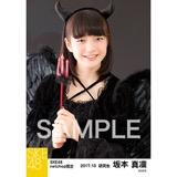SKE48 2017年10月度 net shop限定個別生写真「悪魔」5枚セット 坂本真凛