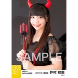 SKE48 2017年10月度 net shop限定個別生写真「悪魔」5枚セット 仲村和泉