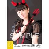 SKE48 2017年10月度 net shop限定個別生写真「悪魔」5枚セット 深井ねがい