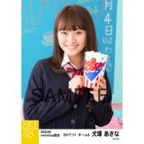 SKE48 2017年11月度 net shop限定個別生写真「学園祭」5枚セット 犬塚あさな