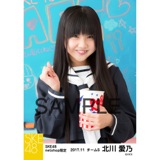 SKE48 2017年11月度 net shop限定個別生写真「学園祭」5枚セット 北川愛乃