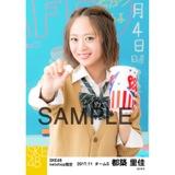 SKE48 2017年11月度 net shop限定個別生写真「学園祭」5枚セット 都築里佳