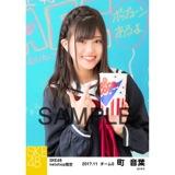 SKE48 2017年11月度 net shop限定個別生写真「学園祭」5枚セット 町音葉