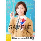 SKE48 2017年11月度 net shop限定個別生写真「学園祭」5枚セット 松井珠理奈