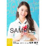 SKE48 2017年11月度 net shop限定個別生写真「学園祭」5枚セット 松本慈子