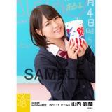 SKE48 2017年11月度 net shop限定個別生写真「学園祭」5枚セット 山内鈴蘭
