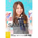 SKE48 2017年11月度 net shop限定個別生写真「学園祭」5枚セット 山田樹奈