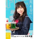 SKE48 2017年11月度 net shop限定個別生写真「学園祭」5枚セット 太田彩夏