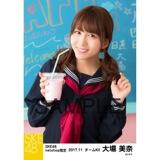 SKE48 2017年11月度 net shop限定個別生写真「学園祭」5枚セット 大場美奈