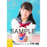 SKE48 2017年11月度 net shop限定個別生写真「学園祭」5枚セット 片岡成美