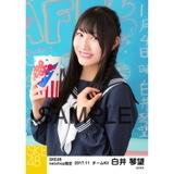 SKE48 2017年11月度 net shop限定個別生写真「学園祭」5枚セット 白井琴望