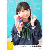 SKE48 2017年11月度 net shop限定個別生写真「学園祭」5枚セット 惣田紗莉渚