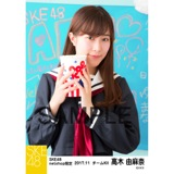 SKE48 2017年11月度 net shop限定個別生写真「学園祭」5枚セット 高木由麻奈