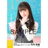 SKE48 2017年11月度 net shop限定個別生写真「学園祭」5枚セット 竹内彩姫