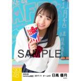 SKE48 2017年11月度 net shop限定個別生写真「学園祭」5枚セット 日高優月