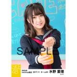 SKE48 2017年11月度 net shop限定個別生写真「学園祭」5枚セット 水野愛理