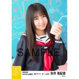 SKE48 2017年11月度 net shop限定個別生写真「学園祭」5枚セット 矢作有紀奈
