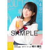 SKE48 2017年11月度 net shop限定個別生写真「学園祭」5枚セット 相川暖花