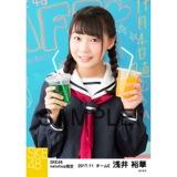 SKE48 2017年11月度 net shop限定個別生写真「学園祭」5枚セット 浅井裕華