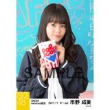 SKE48 2017年11月度 net shop限定個別生写真「学園祭」5枚セット 市野成美