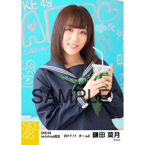 SKE48 2017年11月度 net shop限定個別生写真「学園祭」5枚セット 鎌田菜月