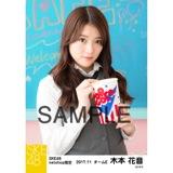 SKE48 2017年11月度 net shop限定個別生写真「学園祭」5枚セット 木本花音