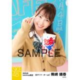 SKE48 2017年11月度 net shop限定個別生写真「学園祭」5枚セット 熊崎晴香