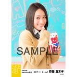 SKE48 2017年11月度 net shop限定個別生写真「学園祭」5枚セット 斉藤真木子