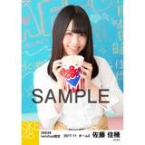 SKE48 2017年11月度 net shop限定個別生写真「学園祭」5枚セット 佐藤佳穂